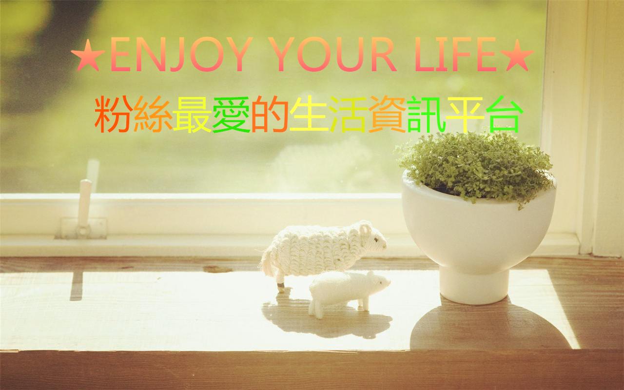 life_1